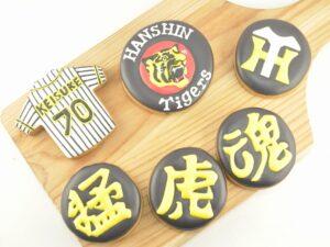 阪神タイガースクッキーセット